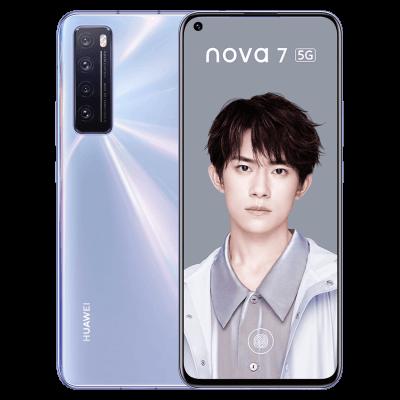 HUAWEI nova 7 5G, front 32 million pixels high-definition selfie, rear 64 million zoom quad-camera Kirin 985 5G SoC chip 8GB+128GB full Netcom version (color 7)