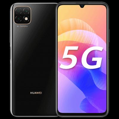 Huawei Enjoy 20 5G 4GB+128GB Full Netcom Edition (bright black)