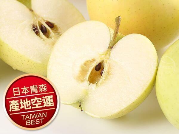 TOKI Peach Apple
